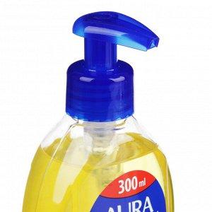 Мыло жидкое AURA с антибактериальным эффектом,300мл,алоэ вера,ромашка,арт.34416