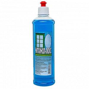 Средство Нитхинол-Люкс для мытья стекол и зеркал, 500мл