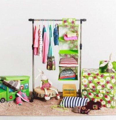Товары для дома, огромный выбор! — Организация гардероба — Системы хранения