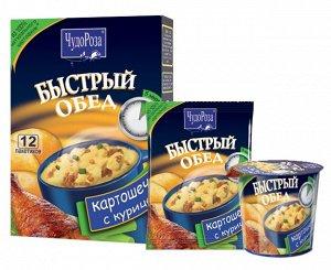 """Б/обед """"ЧУДО РОЗА"""" картошечка с курицей 37 гр  шт СТАКАН"""