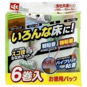 """Сменные блоки липкой ленты """"Lec"""" для чистки полов (универсальные) 6 шт."""