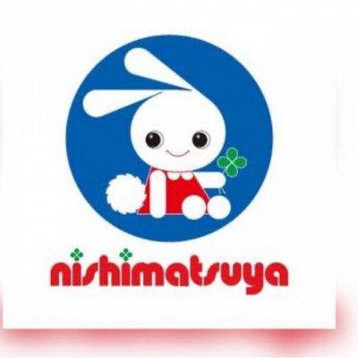 NISHIMATSUYA Детская одежда из Японии! Все в наличии