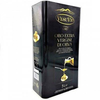 Скидки! Продукты из Испании, Италии, Греции и Армении!   — Оливковое масло здесь!!! — Растительные масла