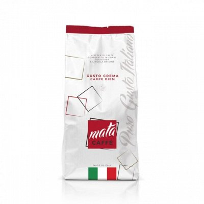 Савоярди!Mutti .Масло оливков. Италия!Продукты из Испании.   — Кофе Mata Италия — Кофе и кофейные напитки