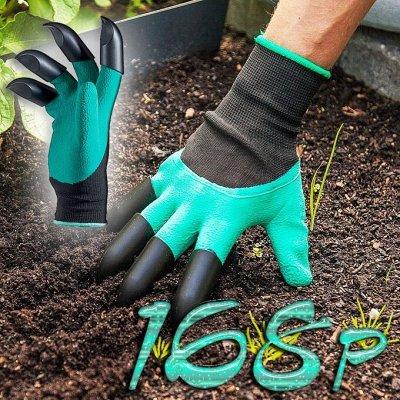 Многофункциональные плечики — Для сада. Освещение, перчатки, средства от вредителей — Садовая техника