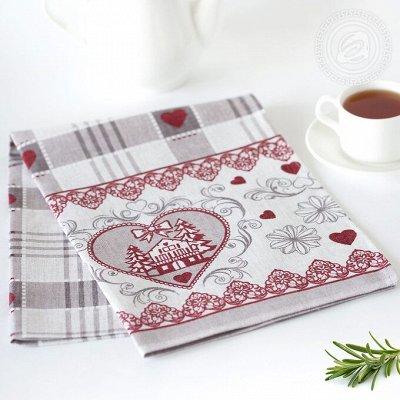Распродажа новогодних скатертей! От 194 рублей!  — Полотенца кухонные рогожка — Текстиль