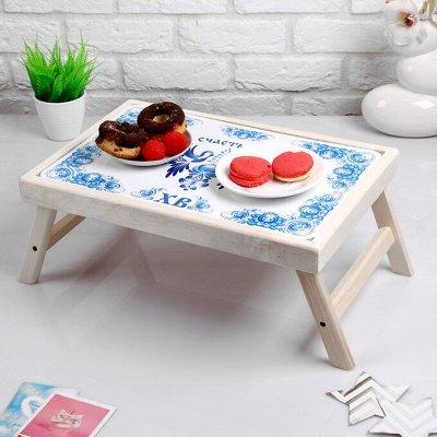 Красивая Посуда.Сервировка,Блюда,Тарелки.  — Столики для завтрака — Салфетницы и подставки