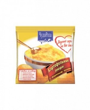 """Картофельное пюре """"Чудо Роза"""" с жареным луком 120гр."""
