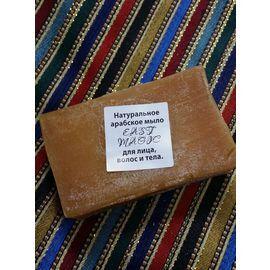 Мыло ганейское ши с маслом-экстра карите и марулой GHANA SHEA