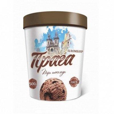 Мороженое на любой вкус. Доставим на дом в день оплаты! — Мороженое Прага, Каир, Венеция — Мороженое