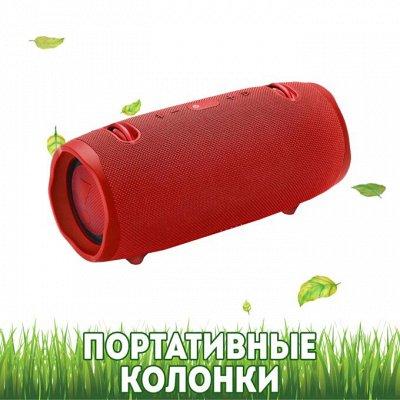 Дом, Сад, Огород - урожай на круглый год! — Портативные колонки — Для телефонов
