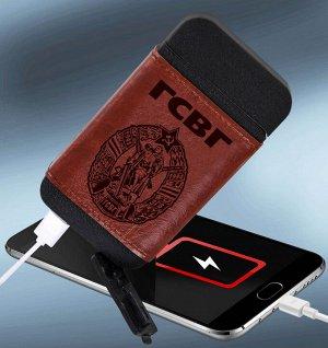 """Зажигалка """"ГСВГ"""" с функцией аккумулятора powerbank - источник огня и энергии в твоём кармане №20"""