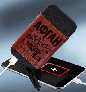 """Внешний аккумулятор-powerbank """"Афган"""" с зажигалкой - крепкий корпус, стильный чехол. Топовый мужской подарок! №11"""