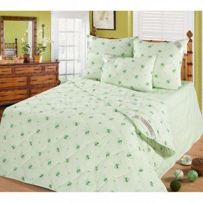 Спим наслаждаясь! Осенние Акции! — КОМФОРТ ! Успей до Повышения! — Подушки и чехлы для подушек