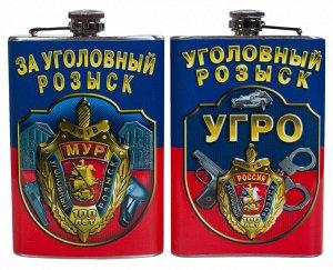 """Фляжка """"100 лет МУР"""" №423"""