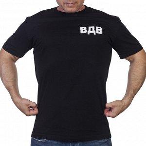 Черная уставная футболка ВДВ 303А – минимум декора, натуральный хлопок, фабричное качество №303А