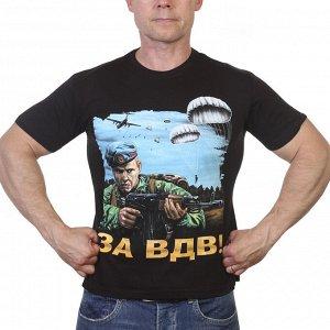 Мужская футболка «За ВДВ» – четкое изображение десантника на груди и девиз Воздушно-десантных войск на спине №54
