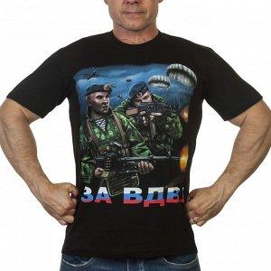 Эффектная мужская футболка ВДВ - никто, кроме нас не продаёт настолько крутые вещи по таким низким ценам! №28