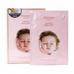 JMSolution MAMA Pureness Aqua Mask Гипоалергенная увлажняющая тканевая маска, 30 мл