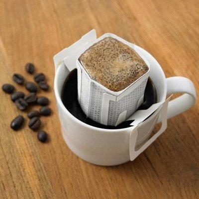 Боржоми, Нарзан, хлебцы, бакалея, консервация... — Кофе в дрип пакетах для заваривания — Растворимый кофе
