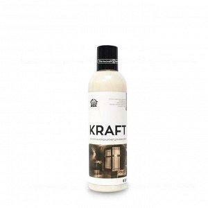 Кондиционер - очиститель для кожи Kraft 5в1 (0,25 л)