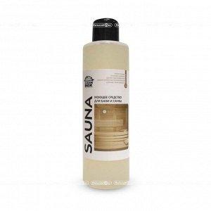 Моющее и дезинфицирующее средство для бани и сауны Sauna (1 л)