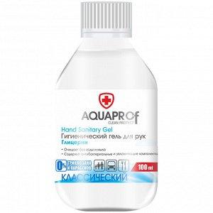 Гель антисептический для рук Aquaprof, 100мл