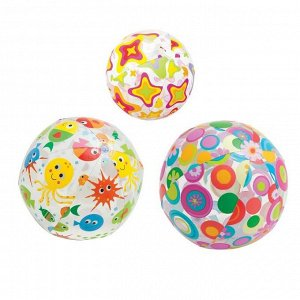 Надувной мяч Intex 51 см 🌊
