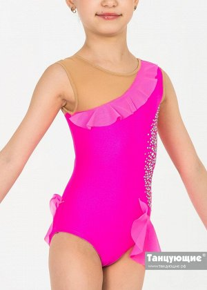 Купальник для художественной  гимнастики Сладкая помада
