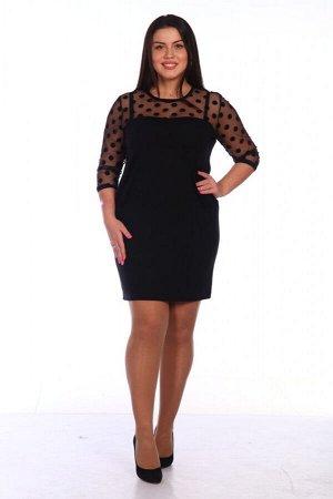699 Платье Состав: 92% вискоза 8% лайкра Вискоза Отделка может незначительно отличаться от фотографии