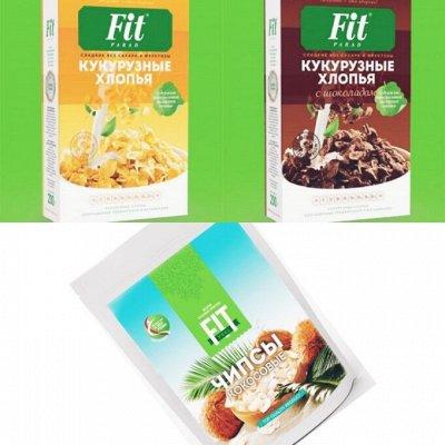 ФитПарад® - Больше удовольствия - меньше калорий! — Cухие завтраки и чипсы — Диетические продукты