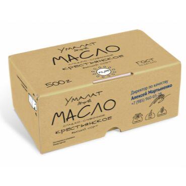 Сыр по итальянским рецептам! Добавили колбасы Микоян! — Премиальное сливочное масло Умалат — Масло и маргарин