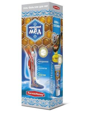 МУРАВЬИНЫЙ МЁД - FormicHoney гель-бальзам для ног с хондролоном (варикоз, артриты, артрозы) 70 гр.