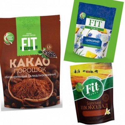 ФитПарад® - Больше удовольствия - меньше калорий! — Напитки: цикорий, какао, горячий шоколад — Диетические продукты