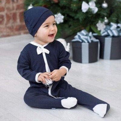 ✔Ki*Di - 16. Товары для новорожденных. Распродажа зимы! — В наличии!!! Раздача после оплаты — Для новорожденных