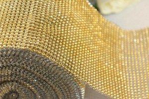 Полотно для страз и декора (золото), пластик 10см(32 точки). Цена 50 см.