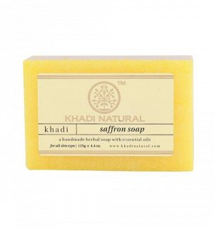 "Khadi SAFFRON SOAP/Кхади мыло ""Шафран"" 125гр"