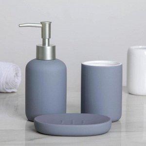 Набор аксессуаров для ванной комнаты Доляна «Бархат», 3 предмета (мыльница, дозатор для мыла, стакан), цвет серый
