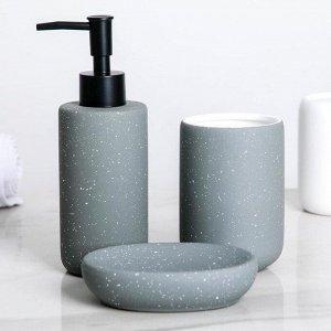 Набор аксессуаров для ванной комнаты Доляна «Бархатный гранит», 3 предмета (мыльница, дозатор для мыла, стакан), цвет серый