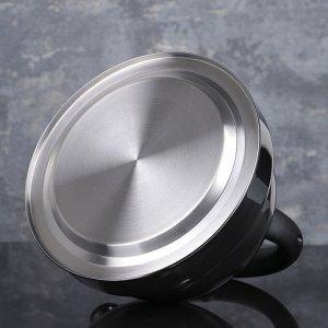 Чайник со свистком «Гантрам», 4.5 л