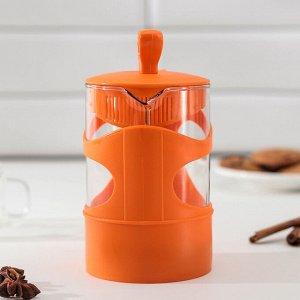 Френч-пресс Herevin «Арабика», 660 мл, цвет оранжевый