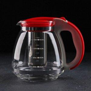 Чайник заварочный «Уют», 1,5 л, цвет МИКС