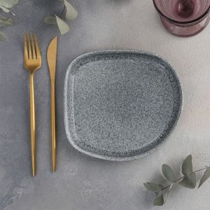 Тарелка «Уралмаш», d=19 см
