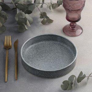 Тарелка «Уралмаш», d=20 см