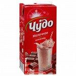 """Молоко """"Чудо"""" Шоколад 2%  960гр"""