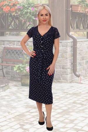 Платье 6860