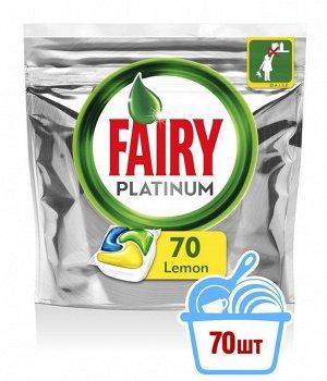 Средство для мытья посуды FAIRY Platinum All in 1 ЛИМОН в капсулах для посудомоечных машин (70 шт.)