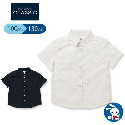 NISHIMATSUYA Детская одежда из Японии! Все в наличии!  — Рубашки для мальчиков — Рубашки