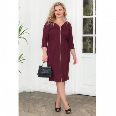 Женская одежда Л*а*в*и*р*а - 82. От 46 до 64 размера. — Осень. Размеры 46-64 — Большие размеры