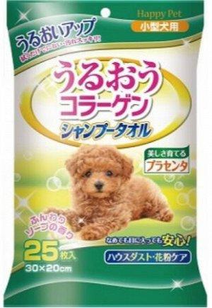 Полотенца влажные для базового ухода с медом для маленьких и средних собак 25шт